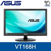 【免運費】ASUS 華碩 VT168H 16型 觸控螢幕 10點觸控 低藍光 不閃屏 3年保固