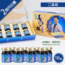 台塘 高挺挺二盒裝(男生專用) 長大人  轉大人 營養補給飲品