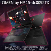 "OMEN by HP 電競筆電 15"" dc0092TX 暗影黑"
