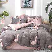 紓困振興  加厚法蘭絨四件套珊瑚絨雙面1.8m床上用品法萊絨被套床單  居樂坊生活館YYJ