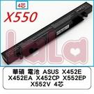 華碩 電池 ASUS X452E X452EA X452CP X552EP X552V x550jx 4芯