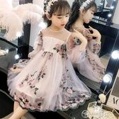 女童洋裝春裝2020新款洋氣小孩夏季網紅蓬蓬紗裙大兒童公主裙秋 小城驛站