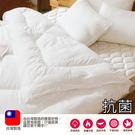 雙人6*7尺~抗菌超保暖發熱暖被-台灣製...