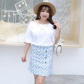 中大尺碼~桃心圖案短裙(XL~4XL)