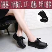售完即止-工作鞋平底軟底防滑女鞋豆豆鞋中餐廳黑皮鞋平跟媽媽鞋單鞋10-9(庫存清出T)