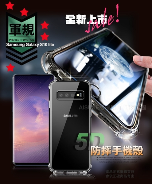 (免運) CITY for 三星 Samsung Galaxy S10E 軍規5D防摔手機殼