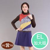 【岱妮蠶絲】藝術家毛衣設計蠶絲洋裝(加大EL)