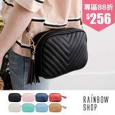 氣質流蘇金鍊皮革小包-EE-Rainbow【A17171842】