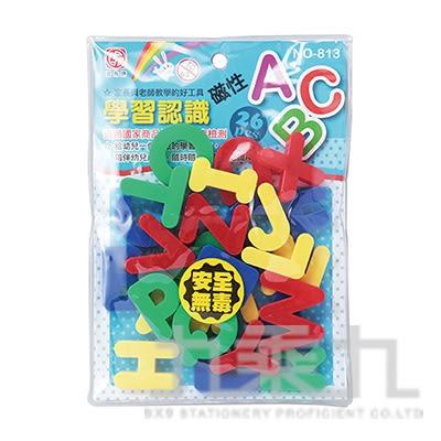 學習認識ABC(18.5*13.5*1.5cm) NO.813