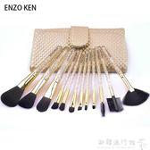 化妝刷  化妝套刷粉刷化妝刷套裝全套組合12支專業眼影刷化妝工具套裝 『歐韓流行館』