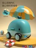 迴力玩具車 兒童汽車玩具車男孩慣性車益智玩具迴力車模型套裝1-2-3周歲女孩 寶貝 免運