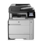 HP Color LaserJet Pro M476nw 多功能事務機