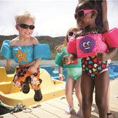 救生衣   兒童寶寶初學者游泳裝備手臂圈浮圈水袖浮力游泳衣泡沫背心