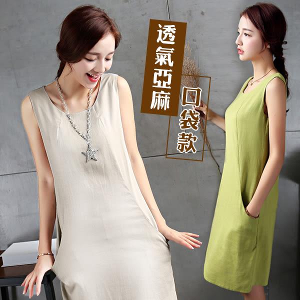 寬鬆亞麻連身裙口袋款/淺綠&米白