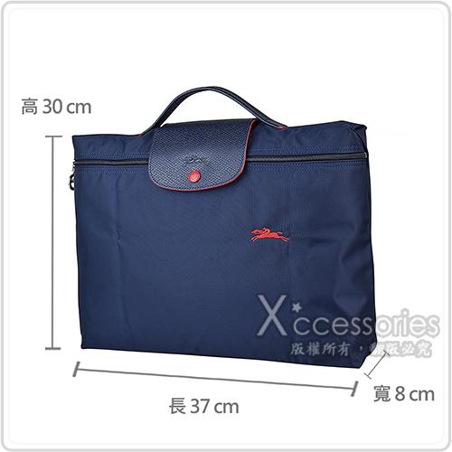 LONGCHAMP COLLECTION經典刺繡LOGO尼龍摺疊拉鍊公事包(海軍藍x紅)