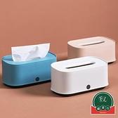 多功能客廳紙巾盒家用收納盒茶幾抽紙盒【福喜行】