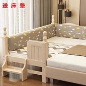 兒童床 實木兒童床拼接床實木床小床防護欄防摔加寬床邊36歲寶寶男孩女孩小兒【快速出貨】