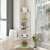 收納櫃簡約現代轉角櫃客廳牆角櫃三角置物架 酒櫃 角櫃儲物收納櫃可XW(一件免運)