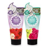 日本 Pure Smile 護手身體霜 100g 玫瑰/牡丹/乳液 ◆86小舖◆