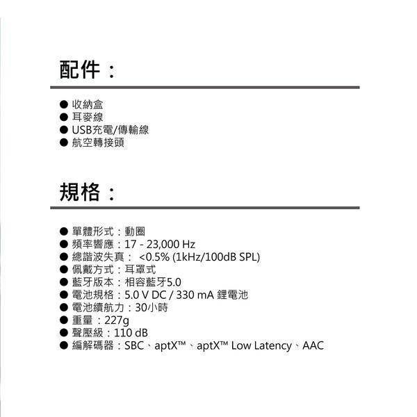 【愛拉風│台中藍芽喇叭耳機專賣店】Sennheiser 德國 PXC 550-II Wireless主動式anc抗噪耳機