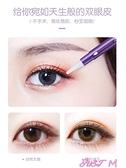 雙眼皮貼雙眼皮定型霜無痕隱形自然持久防水非膠水大眼神器雙眼皮貼 JUST M