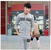 Y-8韓版棒球領修身拉鏈休閒運動套裝-灰《P5009》