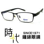 【台南 時代眼鏡 MIZUNO】美津濃 光學眼鏡鏡框 MF-911 C25 舒適配戴運動款 55mm