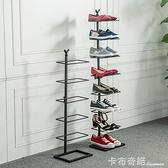 鞋架多層簡易門口家用經濟型多功能簡約宿舍防塵兒童收納鞋架子 聖誕節全館免運