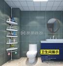 浴室置物架 免打孔頂天立地衛生間置物架壁掛廁所洗手間架子夾縫收納神器【快速出貨】