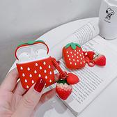 藍芽耳機套-草莓鑰匙串蘋果iPhone無線藍芽耳機保護套硅膠