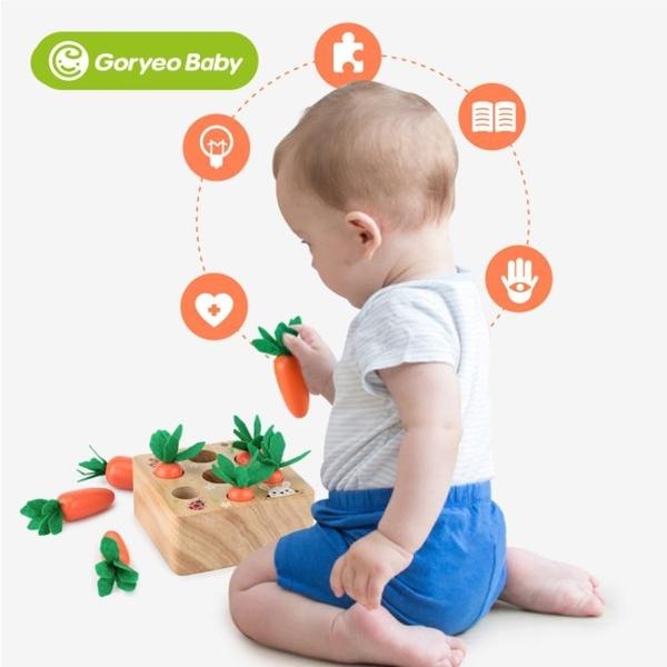 goryeobaby拔蘿卜玩具兒童益智力拼插早教1-2-3-周歲蒙氏胡蘿卜 快速出貨