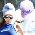 紫外光感變色單品一頂帽子,二種不同顏色今年跳出的流行色,電光紫已經襲捲街頭