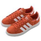Adidas 愛迪達 CAMPUS W  慢跑鞋 CG6034 女 舒適 運動 休閒 新款 流行 經典