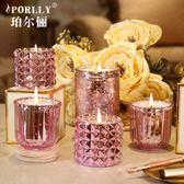 香薰蠟燭粉玫瑰天然精油杯香氛蠟燭無煙浪漫蠟燭禮盒【全館免運可批發】