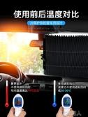 汽車遮陽簾防曬隔熱遮陽擋遮陽板前擋自動伸縮風玻璃遮光車用神器 布衣潮人YJT