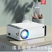 投影儀小型便攜式4K超高清流明客廳臥室1080P智能移動家庭影院辦公投影機 NMS美眉新品