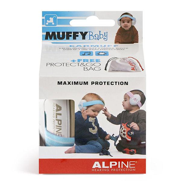 ALPINE MUFFY BABY 嬰幼兒 隔音耳罩 荷蘭進口