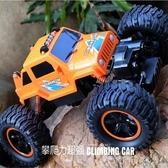 兒童玩具車遙控汽車攀爬車大腳車超大賽車電動男孩玩具四驅越野車 町目家