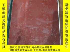 二手書博民逛書店CHEMICAL罕見ABSTRACTS VOL.125 1996化學文摘 英文原版Y356856 出版1
