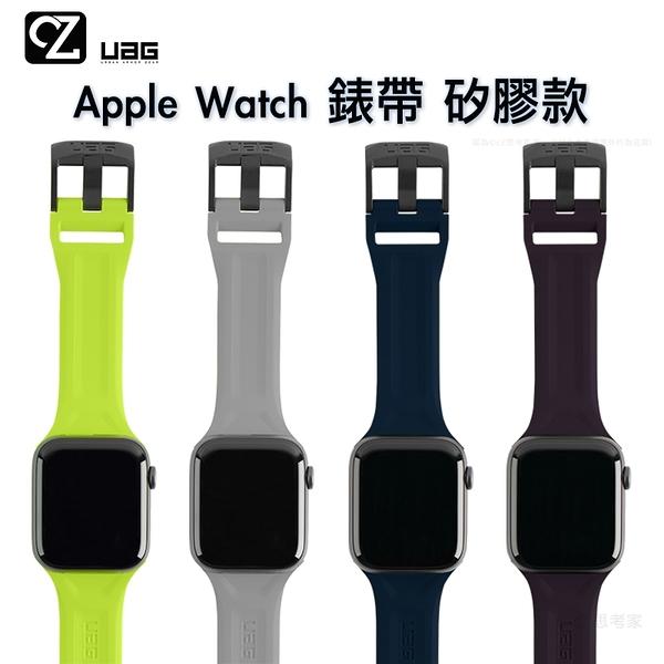 UAG SCOUT 潮流矽膠錶帶 Apple Watch Series 6 5 4 3 2 1 SE 錶帶 思考家
