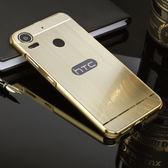 HTC Desire 10 Pro 髮絲紋 鋁合金質感 四角矽膠 防摔手機殼 金屬邊框 髮絲紋背蓋 凸出四角防撞