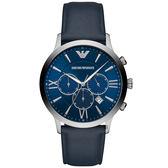 Emporio Armani 義式藍調經典計時手錶-43mm AR11226