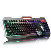 機械手感鍵盤鼠標套裝USB有線背光臺式電腦游戲電競lol網吧【潮咖地帶】