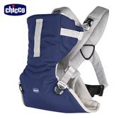 chicco-Easy Fit舒適速穿抱嬰袋-天蔚藍