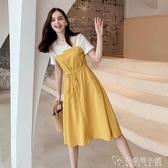 大碼胖mm洋裝夏季新款洋氣減齡少女感收腰顯瘦短袖假兩件套 「雙12購物節」