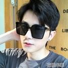 墨鏡適合大臉男士胖子墨鏡韓版時尚方框防紫外線司機開車太陽眼鏡女潮 快速出貨