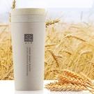 [拉拉百貨] 小麥秸稈 隔熱 雙層 密封 隨手杯 韓系 北歐 環保無毒 簡約便攜杯 300ml水杯