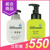 韓國 Dr.ato 3號敏寶寶保濕乳液(350ml)+Dr.ato 敏寶寶柔軟泡泡浴慕斯350ml組合款【小三美日】
