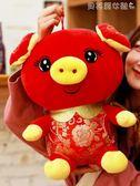 2019豬年吉祥物公仔毛絨玩具公司新年禮物娃娃招財生肖小福豬玩偶  LX【全網最低價】