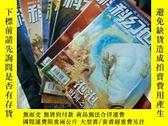 二手書博民逛書店科幻世界罕見2007年 1~7期 合售Y281374